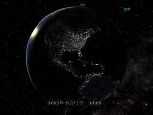 宇宙空間モードで地球の夜側を表示