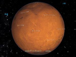 火星のオリンポス山